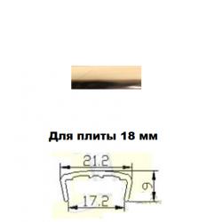 С образный профиль 18 мм №41