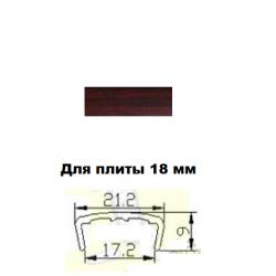 С образный профиль 18 мм №25