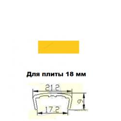 С образный профиль 18 мм №70