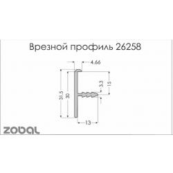Врезной профиль 26258-3,5м 28мм (торцевой алюминиевый профиль) (цена за пог.м)