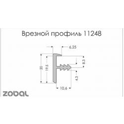 Врезной профиль 11248-3,5м 18мм (торцевой алюминиевый профиль) (цена за пог.м)