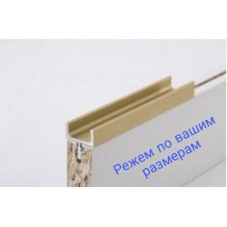 Мебельные ручкиН1 L= 5500мм Золото