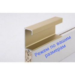Ручки для мебелиН3 L= 5500мм Золото