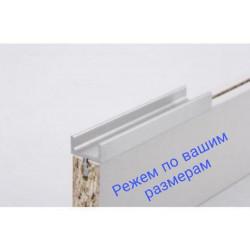 Ручки для мебелиН1 L= 5500мм Серебро BRUSH