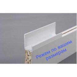 Ручки для мебелиН2 L= 5950мм Белый
