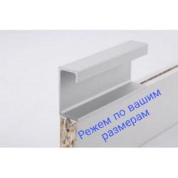 Мебельные ручки Н3 L= 5950мм Серебро