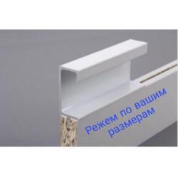Мебельные ручкиН3 L= 5950мм Белый