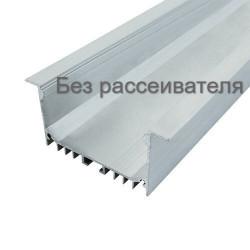 Профиль для светодиодной ленты алюминиевый BIOM ЛСВ-55 32*55мм анодированный, 2м