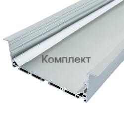 Комплект профиль + рассеиватель для светодиодной ленты алюминиевый BIOM ЛСВ-100 35*100мм анодированный,  2м