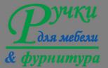 Интернет-магазин ruchki.in.ua